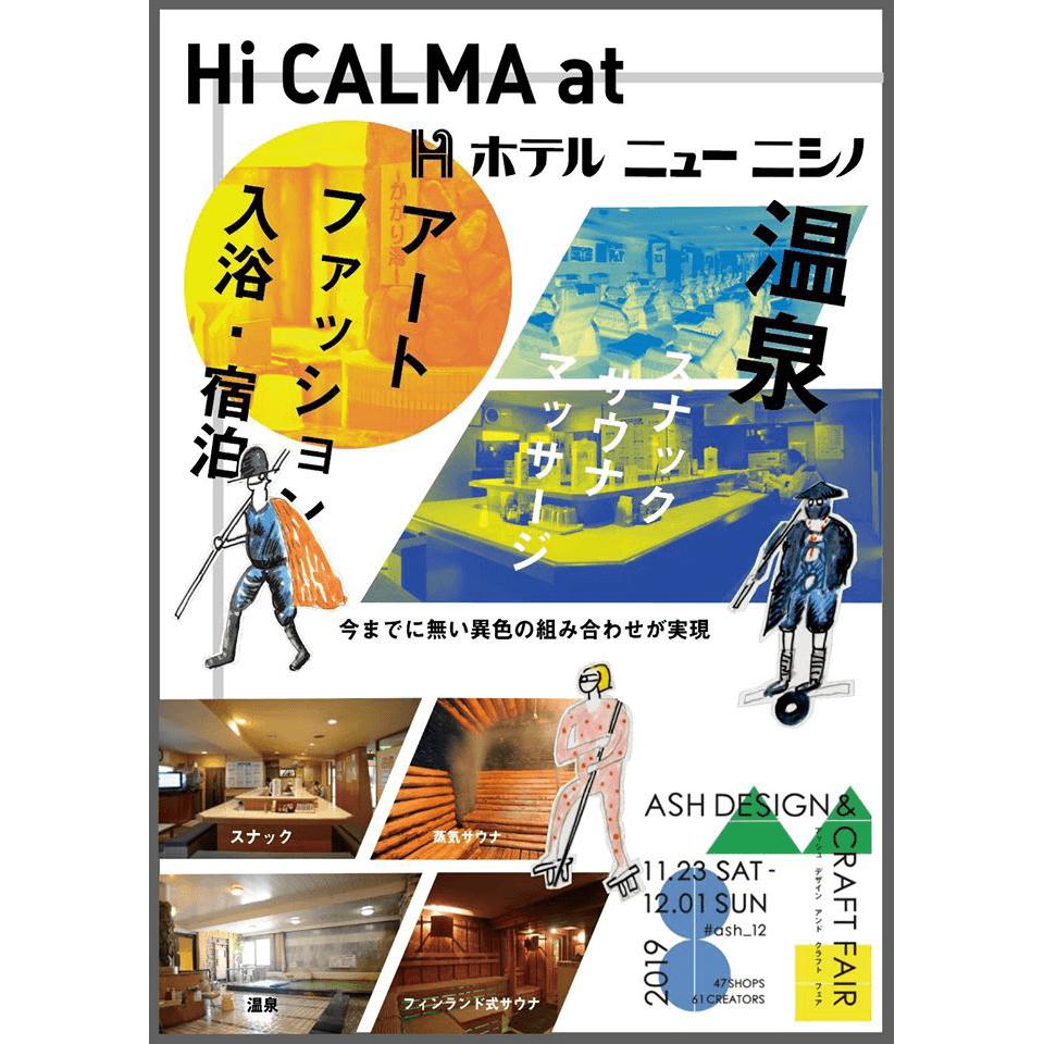 Hi CALMA NEW YOKU