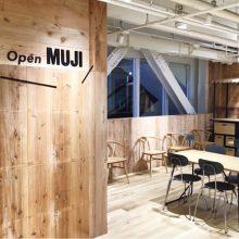 無印良品/Open MUJI