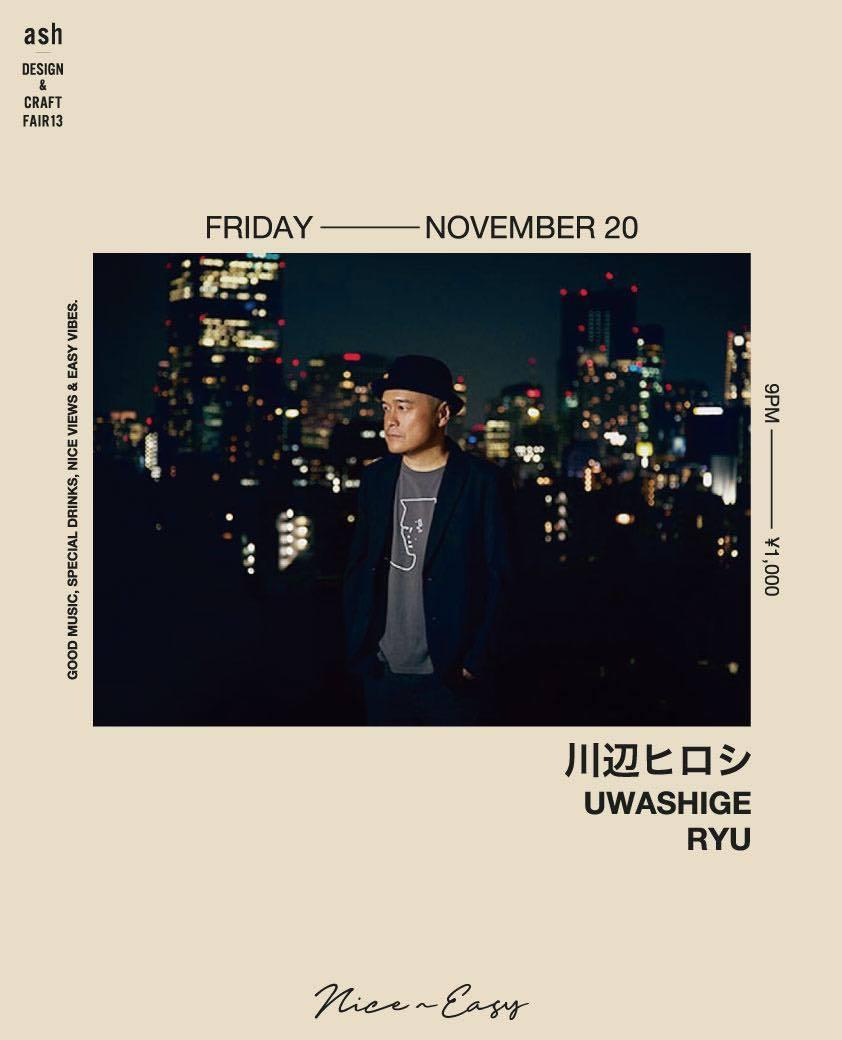 Music by 川辺ヒロシ