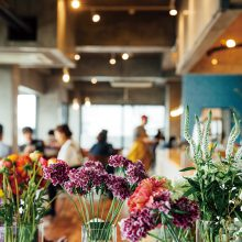 aview Cafe & Flowers